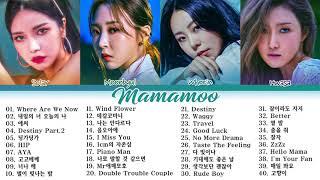 『광고없음』 광고없이 듣는 마마무 (MAMAMOO) 노래모음 BEST 40곡 / 반복재생 / BEST SONGS 2021