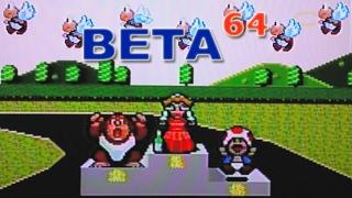 Beta64 - Super Mario Kart