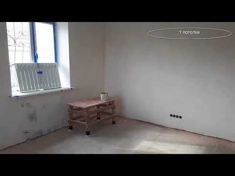 С чего начать ремонт в комнате? Наши рекомендации начинающим.