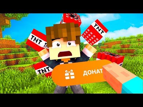 ПОДПИСЧИКИ УПРАВЛЯЕТ ИГРОЙ!!!! Minecraft Cristalix + 2 ивента