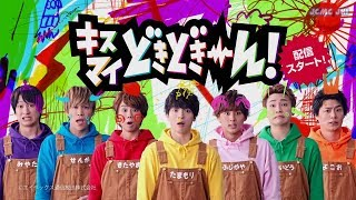 Awesome Japanese Commercials #9 (February 2019)