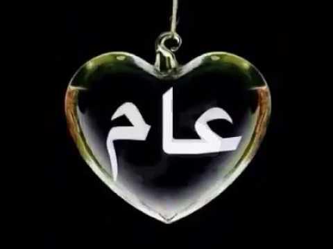 عيد الاضحى /راشد الماجد /حياك يالعيد 😍 thumbnail