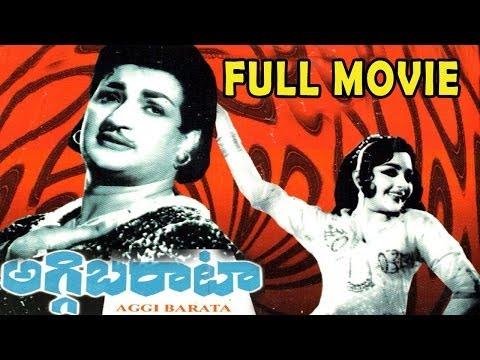 Aggi Barata Full Length Telugu Movie    DVD Rip..