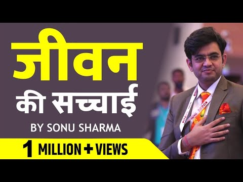 HINDI MOTIVATIONAL VIDEO FOR SUCCESS (हिंदी)  | MR SONU SHARMA  |
