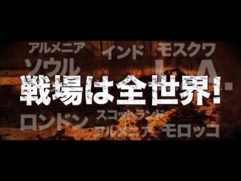 【予告】ザ・ヴィジランテ