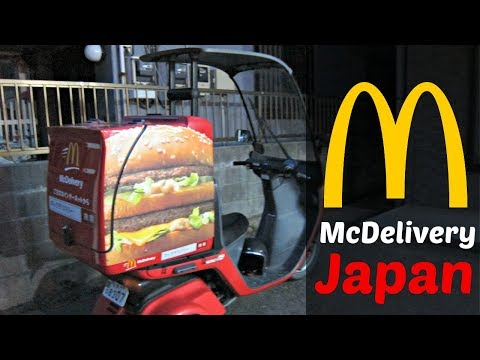 McDELIVERY JAPAN | Ordering McDonalds Online