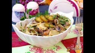 Картофельный салат с фасолью и шампиньонами