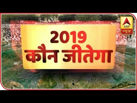Know Who All Will Hold Rallies In India Today   ABP News