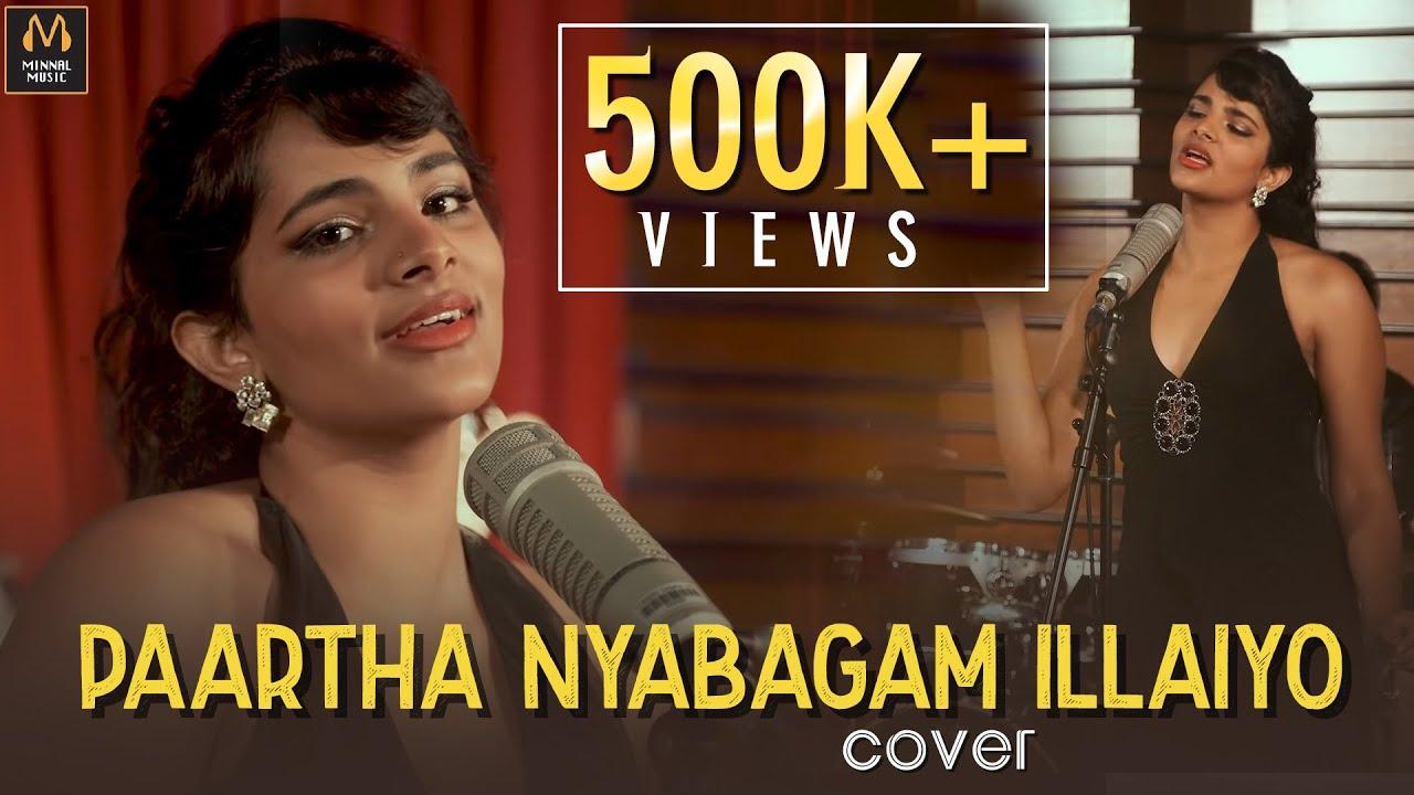 Paartha Nyabagam Illaiyo Cover by Ramya | Puthiya Paravai Movie Songs HD | MSV | PSusheela | Sivaji