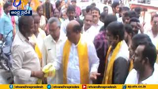 Video TDP Door to Door Drive   Continues Across the State   Minister & Leaders Takes Part download MP3, 3GP, MP4, WEBM, AVI, FLV November 2017
