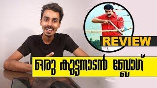 Oru Kuttanadan Blog Malayalam Movie Review By #AbhijithVlogger #Cinespot