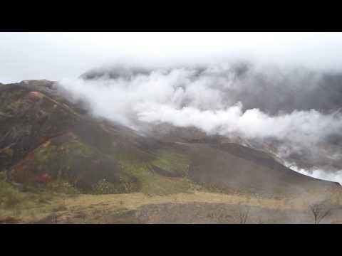 hqdefault - Les volcans en Asie: Japon