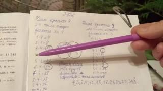 806 Алгебра 8 класс Пересечение и объединение множеств. Неравенства с одной переменной