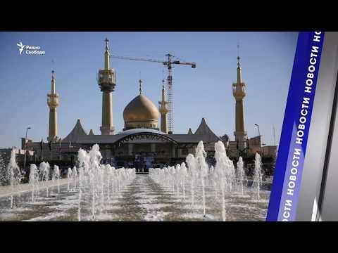 знакомства в тегеране
