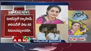 TDP decided to give Kukatpally ticket for Nandamuri Harikrishna daughter Suhasini | ABN Telugu
