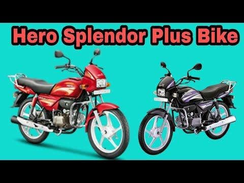 Hero Splendor Plus Bike