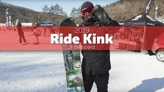 2019 Ride Kink Snowboard - Preview