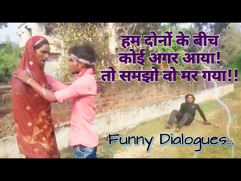 Sunny Deol Jeet Movie Dialogues | Funny...