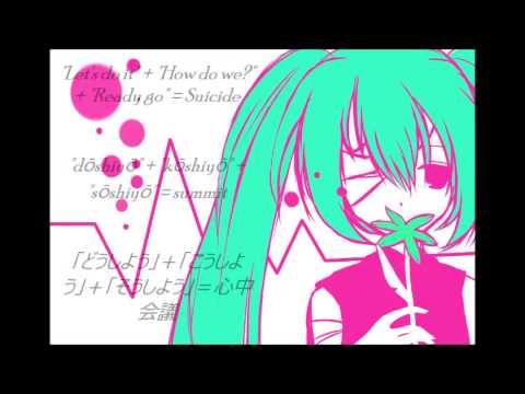 Crime and Punishment - Hatsune Miku [English (Translyrics) , Romaji & Japanese subtitles]