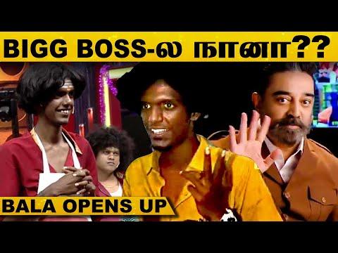 Cooku With Comali Season 3 - எப்போ வரும்..?? Bala Opens Up..!   Bigg Boss 5   Pugazh   Shivangi   HD