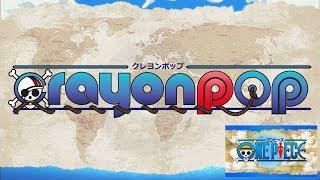 TO: ELLIN 엘린 Crayon Pop X One Piece Crossover (크레용팝 x 원피스) (クレヨンポップ x ワンピース) We are! (Pirates!)