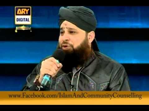 Alif Allah Chambay Di Booti By Owais Raza Qadri ARY Digital Faizan-e-Ramadan 10August-2012