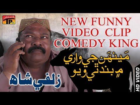 Warro Khol - Zulfi Shah Comedy King And Funny Video - Tp Sindhi