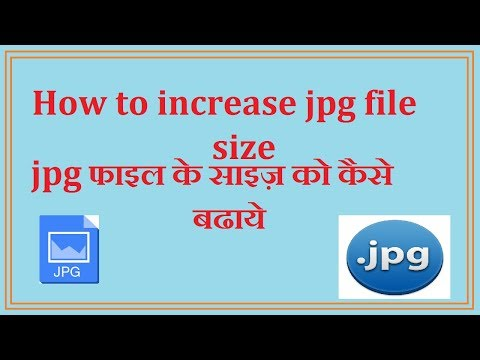 how-to-increase-jpg-file-size