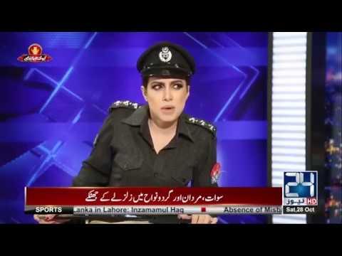Q Kay Jamhuriat Hai - 28 October 2017 - 24 News HD