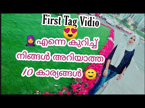 My First Experience  | Simbly My Style Unni |  Fabulous Life By Aina | Tag Vidio