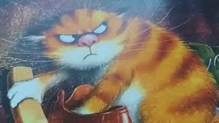 Папертоль Рыжий кот