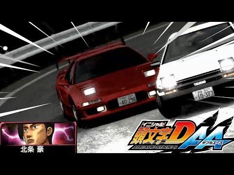 Trueno AE86 VS NSX EPIC RACE - Nagao, Hakone - Initial D Arcade Stage 6 AA
