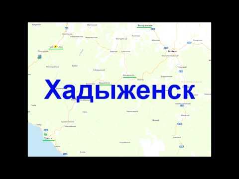 Хадыженск или Горячий Ключ - моё сугубо предвзятое мнение.