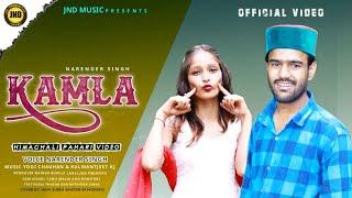 kamla video song//narender singer pooja //yogi chauhan kulwant jeet kj//naresh guru ji