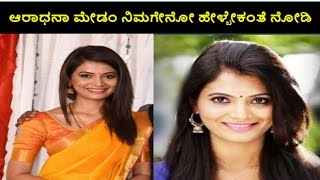 Radha Ramana Serial  Shwetha R Prasad Giving Tips To Fans | Kannada Serial Actress |  Filmi News