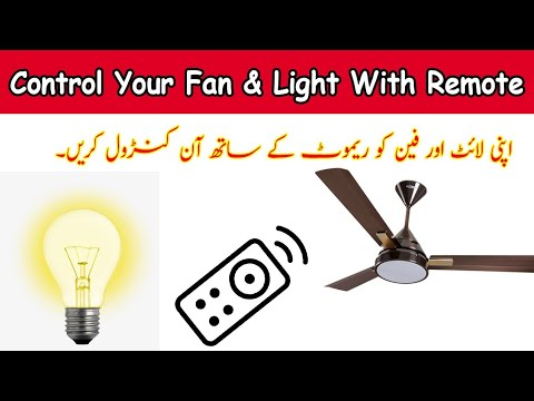 Control Your Fan And Light With Remote Dc 12v 10a 433mhz Transmitter Receiver Review