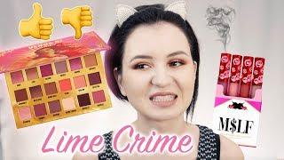 Распаковка посылки от Lime Crime. Обзор и макияж с Lime Crime :)