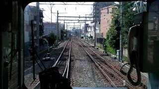 Japan Train Ride, Tokyo, Ikebukuro to Nerima