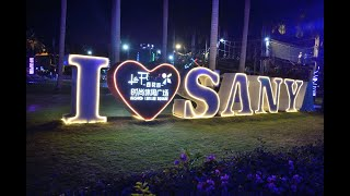 Китай о Хайнань Санья