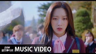 [MV] 사야 (SAya) - Call Me Maybe [여신강림(True Beauty) OST Part 1]