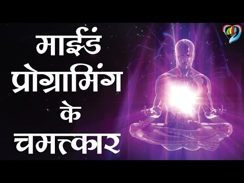 Health Tips in Hindi | Brain Power in Hindi | Meditation in Hindi Full Video