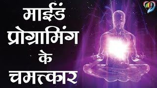 We take this opportunity to congratulate you for viewing brain power meditation life changing video having all the health tips in hindi. will find a...