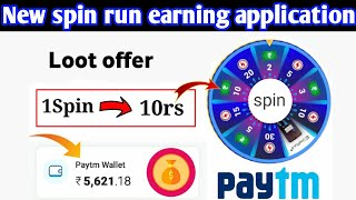 How to earn money Royal spin app 2019 !! Royal spin app !! Life Guru tech !! Deepu Choudhary