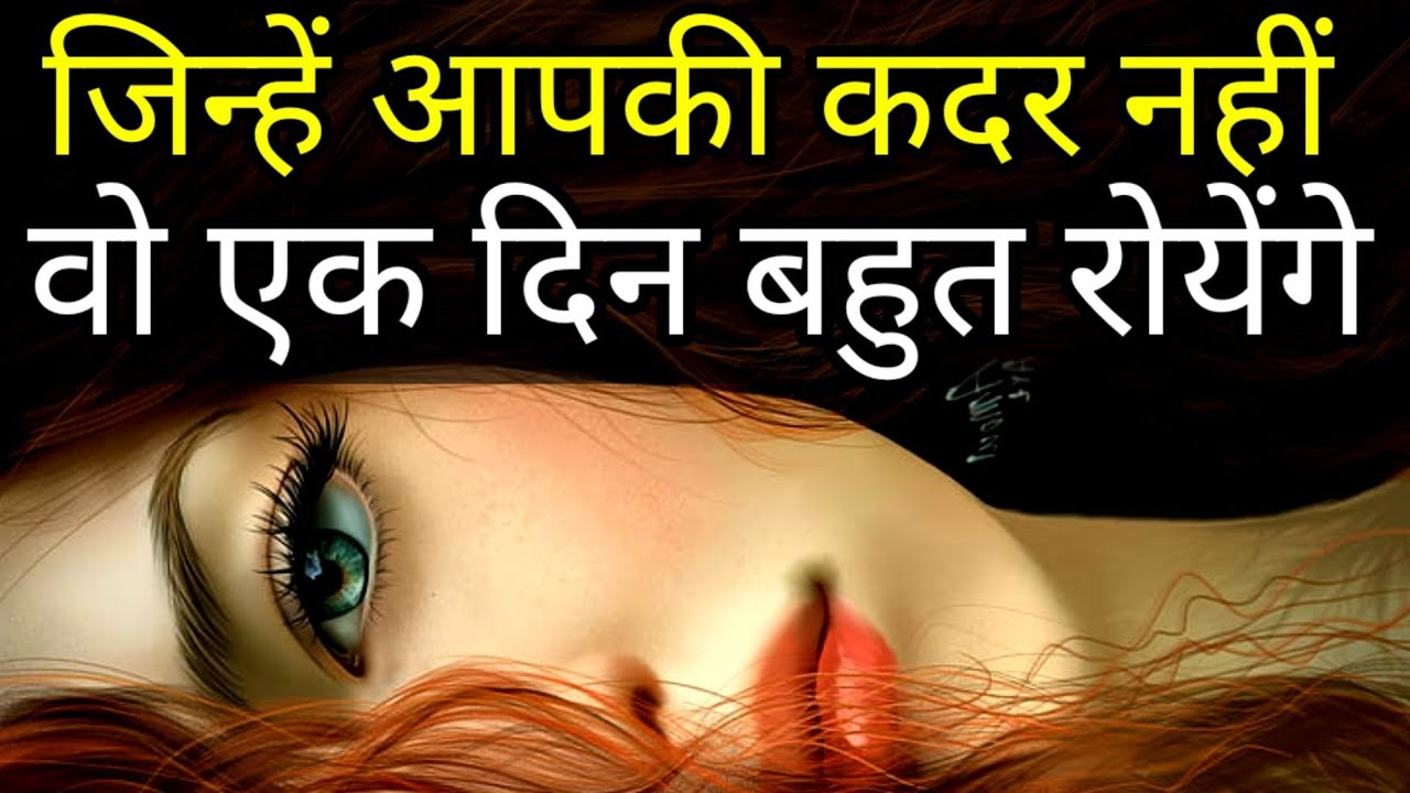 इस विडियो की तारीफ़ के लिए शब्द नहीं मेरे पास👌👌👌 | Best Motivational speech Hindi video New Life