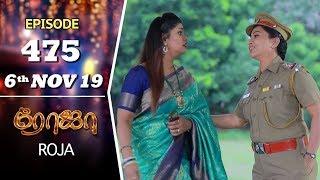 ROJA Serial  Episode 475  6th Nov 2019  Priyanka  SibbuSuryan  SunTV Serial Saregama TVShows