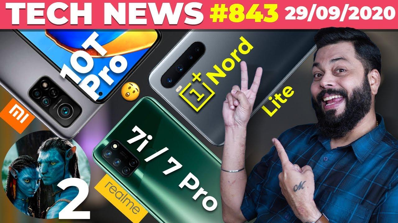OnePlus Nord Lite, Mi 10T Pro India Launch Confirmed, realme 7i/ 7 Pro SE Launch, Avatar 2 ????-TTN#