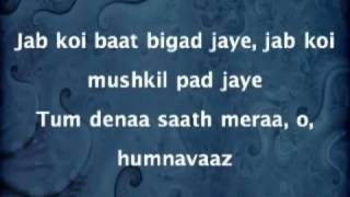 jab-koi-baat-bigad-jaye-al-evergreen-song