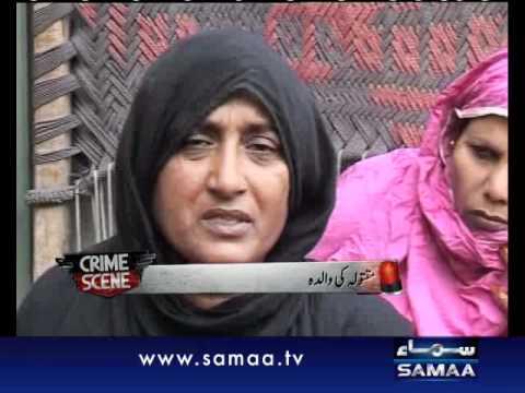 Crime Scene Nov 29, 2011 SAMAA TV 1/2