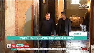 """Телеканал 1+1 розпочав зйомки проекту """"Україна. Повернення своєї історії"""" – Телесніданок"""