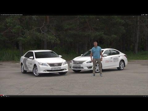 тест драйв Toyota Camry против Nissan Teana Игорь Бурцев